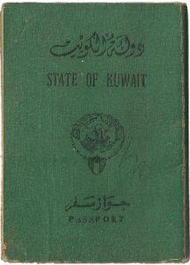 جواز سفر كويتي قديم